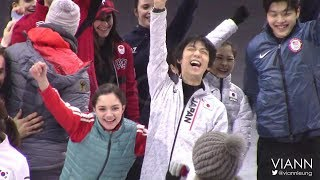 2018.02.24 Yuzuru Hanyu's cute moments with other skaters on Olympics Gala Practice