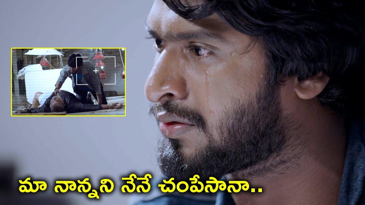 Download Watch True Full Movie On Amazon Prime Video   మా నాన్నని నేనే చంపేసానా   TNR   Harish Vinay