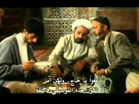فيلم السحلية الإيراني كامل