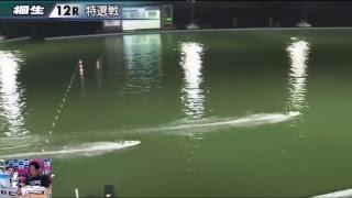 ボートレース桐生みんなの裏実況(生配信)8/19 thumbnail