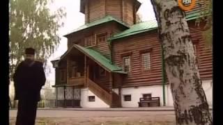 Николай Чудотворец часть 1) документальный фильм