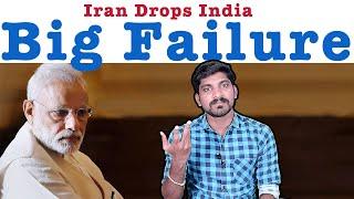Modi's Big Failure | Iran drops India | இது எதிர்காலத்திற்கு நல்லதல்ல | Tamil Pokkisham | Vicky | TP
