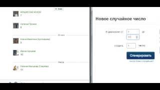 Конкурс Одноклассники тур выходного дня