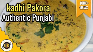Punjabi Kadhi Pakora Traditional Authentic Recipe of Pakoda Kadi from Chawla