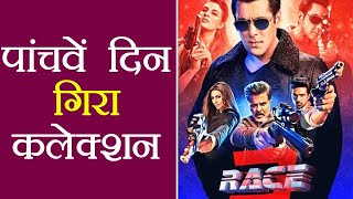 Race 3 Day 5 Box Office Collection: Salman Khan | Bobby Deol | Jacqueline Fernandez | FilmiBeat