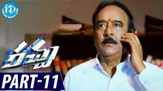 Racha movie part 11/12 - ram charan teja, tamannaah