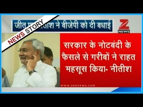 Bihar CM Nitish Kumar greets BJP for historic win in UP