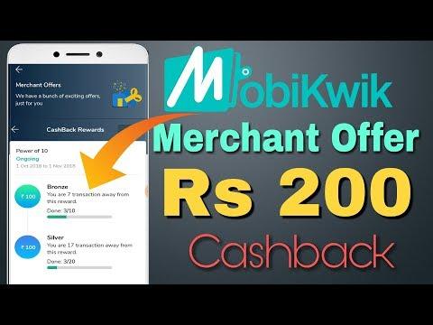 Mobikwik Marchant 200 Cashback    Offer Valid Only For Merchant