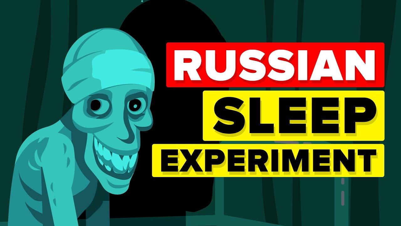 は ロシア 睡眠 実験 と