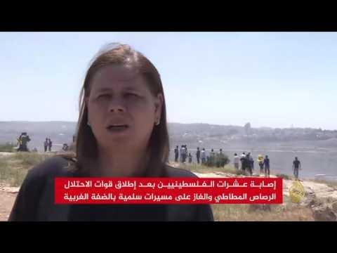 عشرات الإصابات بين متضامنين مع الأسرى بالضفة  - 21:21-2017 / 4 / 28