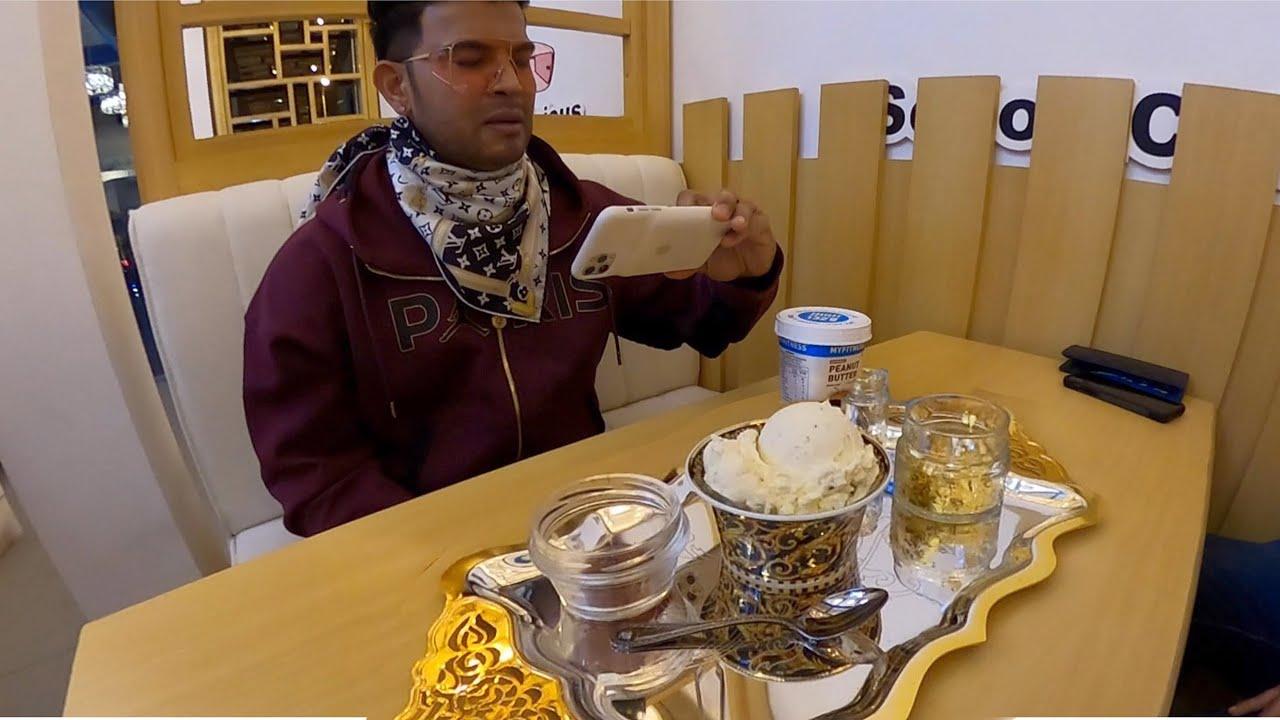Duniya Ka Sabse Mehenga Ice Cream Rs 60000/-
