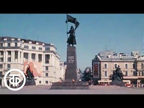 Владивосток. Приходят в город корабли... (1976)