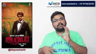 Bairavaa review by prashanth