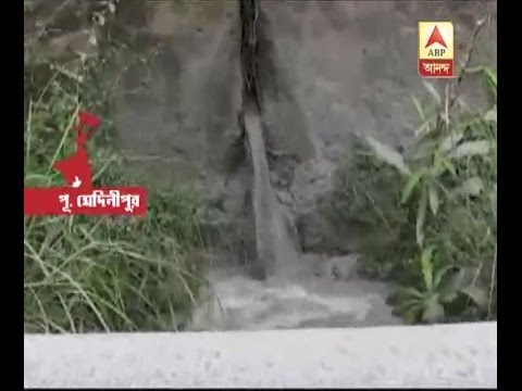 Pipeline leak at Kolaghat thermal power plant
