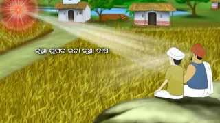 Sustainable Yogic Agriculture - Sambalpuri - Cartoon - Brahmakumaris - HD