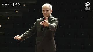 Grieg - Holberg Suite. Tel-Aviv Soloists / Barak Tal
