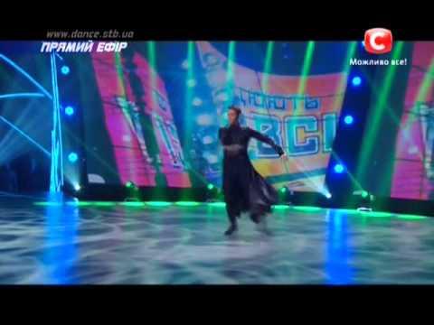Танцуют все 6 сезон - Соло Саши - Второй прямой эфир 06.12.2013