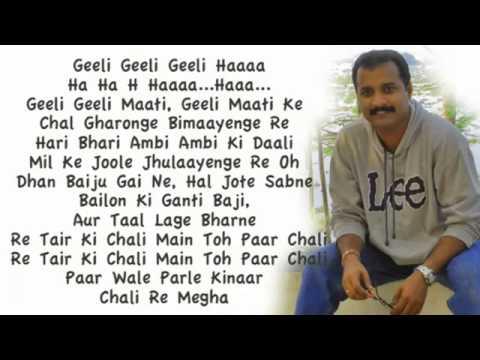 04   Barso Re Megha   Hindi Karaoke by Adarsh Ranjith   Guru flv