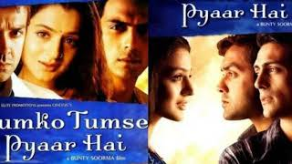 Tere ishq me pagal ho gaya deewana || Hamako tumase pyar hai movies all song || CBR Album Songs