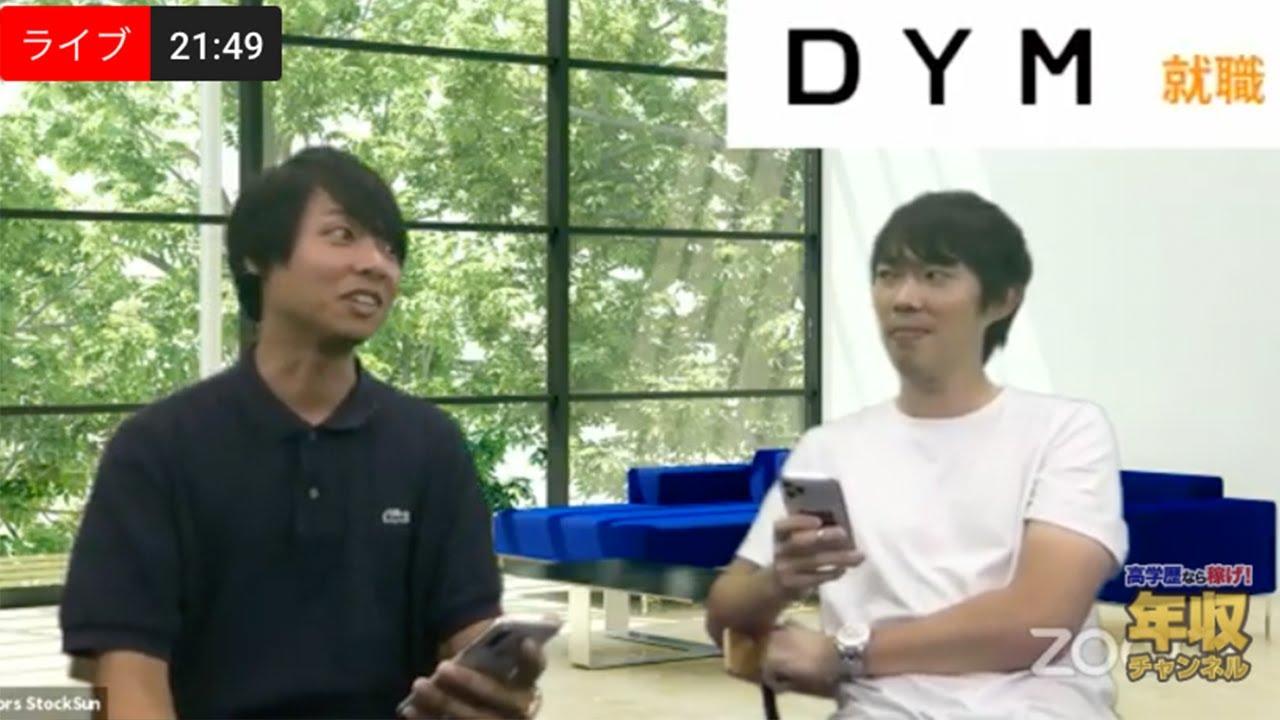 【NG無し】第5回 LIVE配信