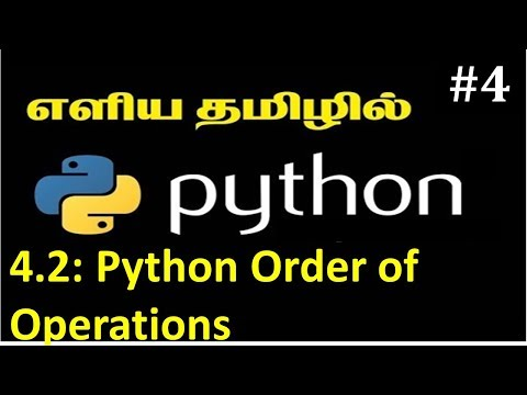 Section 4.2 : python programming order of operation - #teachingbyjd