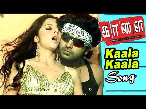 Kaalai | Kaalai Tamil Movie Video Songs | Kaala Kaala Video song | STR | Vedhika | G.V. Prakashkumar