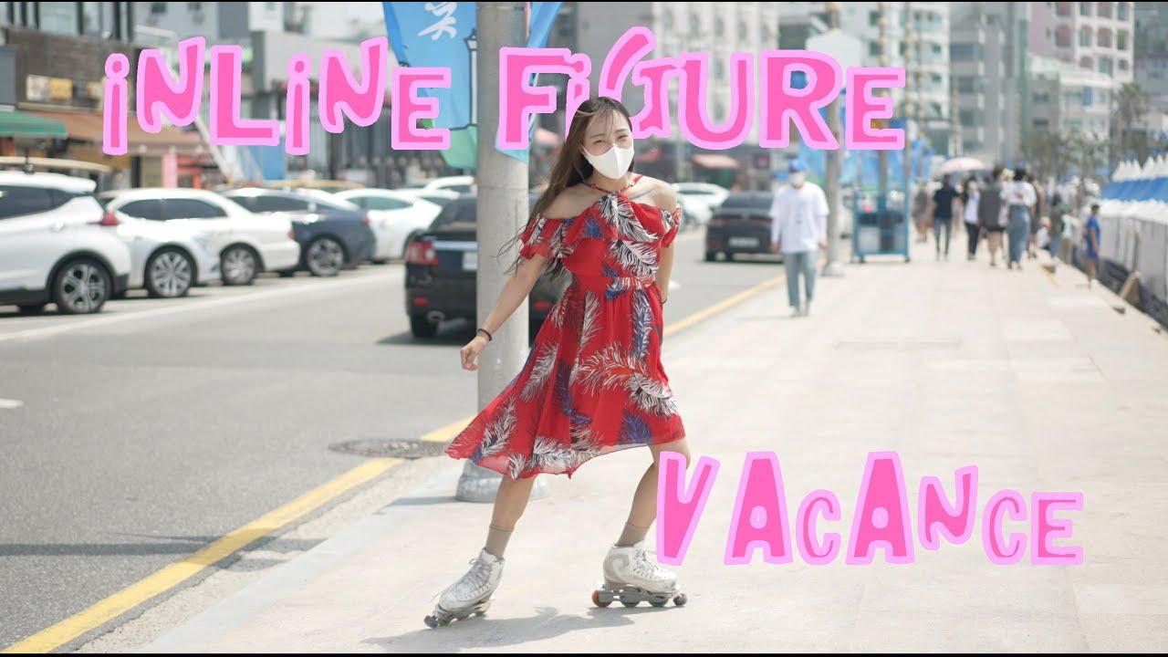 피겨스케이터가 인라인을 신으면 생기는일: Inlineskating vacation in Busan