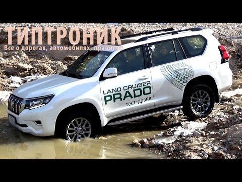 TOYOTA LAND CRUISER PRADO 2018 NEW OFF ROAD