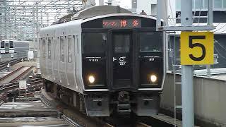 JR九州 福北ゆたか線 817系1100番台「博多行き」吉塚駅到着