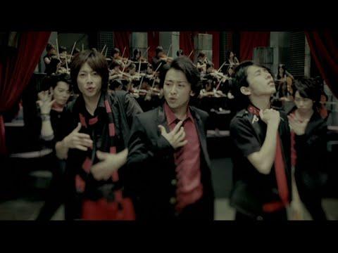 嵐 - truth [Official Music Video]