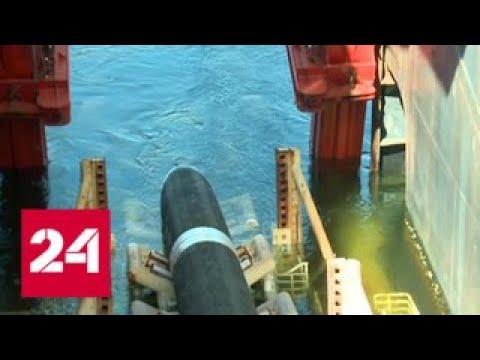 Прокладка труб: «Северный поток-2» наполовину готов — Россия 24