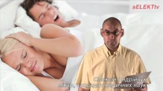 видео Рекомендації як відмовитися від куріння