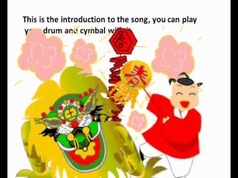 A song for children to celebrate the Chinese New Year with subtitles