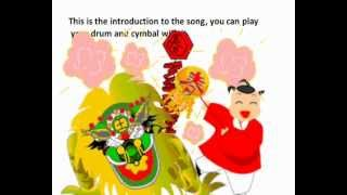 A song for children to celebrate the Chinese New Year