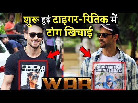 Hrihtik Roshan And Tiger Shroff Starts War Promotions By Pulling Each Others Legs! Mp3