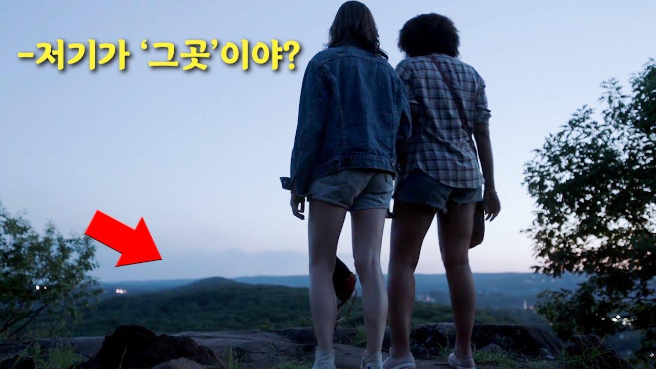 고립된 마을에 간 두 소녀, 그 결과..!