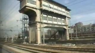 Milano Central Station 1995 on EC40 Departure
