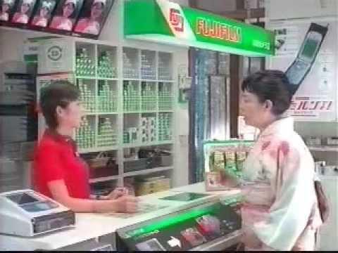Rena Tanaka 田中麗奈 Fuji CM 06