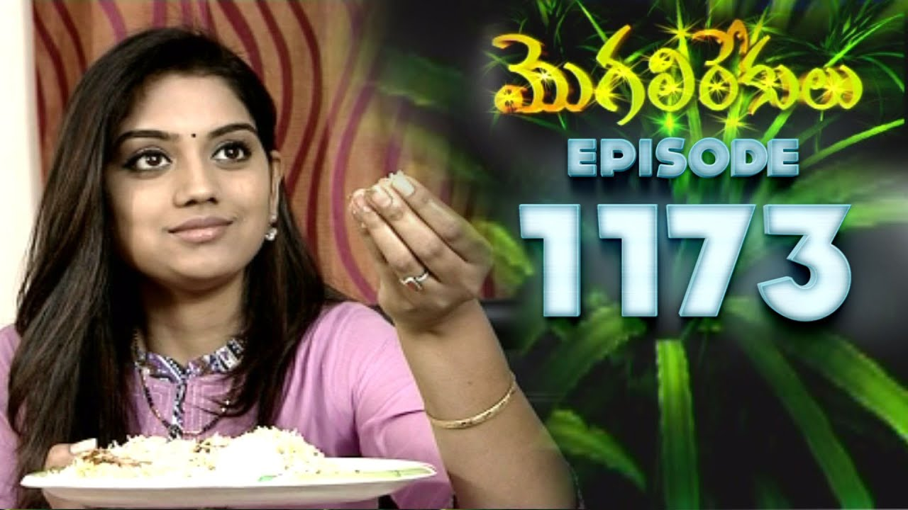Episode 1173 | MogaliRekulu Telugu Daily Serial | Srikanth Entertainments | Loud Speaker
