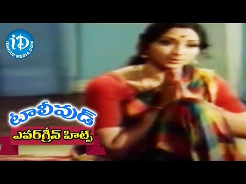 Evergreen Tollywood Hit Songs 271 || Manaserigina Vaadu Video Song || Ranganath, Lakshmi