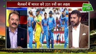 SPECIAL: Ind vs Aus: #melbourne में बजेगा जीत का ड़का, लहराएगा तिरंगा | Sports Tak| Vikrant Gupta thumbnail