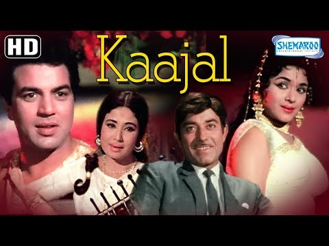 Kaajal (HD) - Raaj Kumar | Dharmendra | Meena Kumari - Hit Bollywood Full Movie-(With Eng Subtitles)