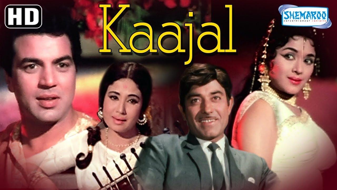 Download Kaajal (HD) - Raaj Kumar   Dharmendra   Meena Kumari - Hit Bollywood Full Movie-(With Eng Subtitles)