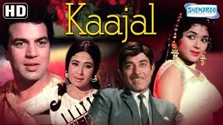 Kaajal (HD) | Raaj Kumar | Dharmendra | Meena Kumari | Hit Bollywood Full Movie| …