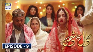 Mera Dil Mera Dushman Episode 9 | 24th February 2020 | ARY Digital Drama [Subtitle Eng]