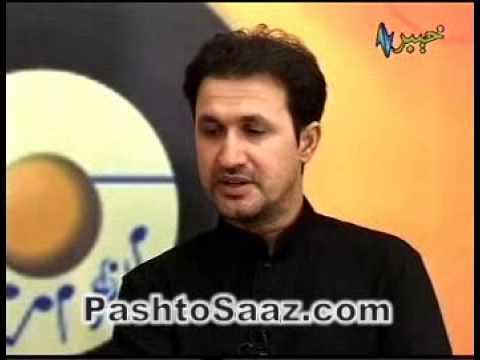 Rahim Shah Interview - AVT Khyber - Part 2