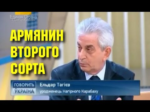 Украина россия второго сорта