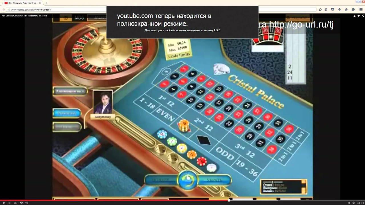 Онлайн казино для лохов скачать бесплатно казино вулкан на андроид
