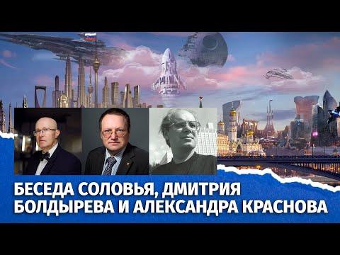 О будущей российской