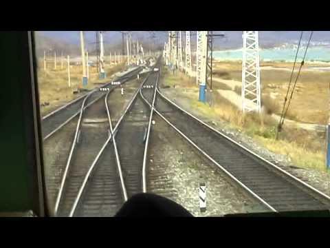 регламент переговоров отправление со станции